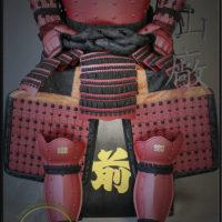 Sanada Yukimura Kachi Samurai Armor