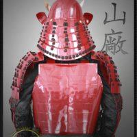 Takeda Clan Kachi Samurai Armor