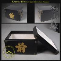Kabuto Bitsu
