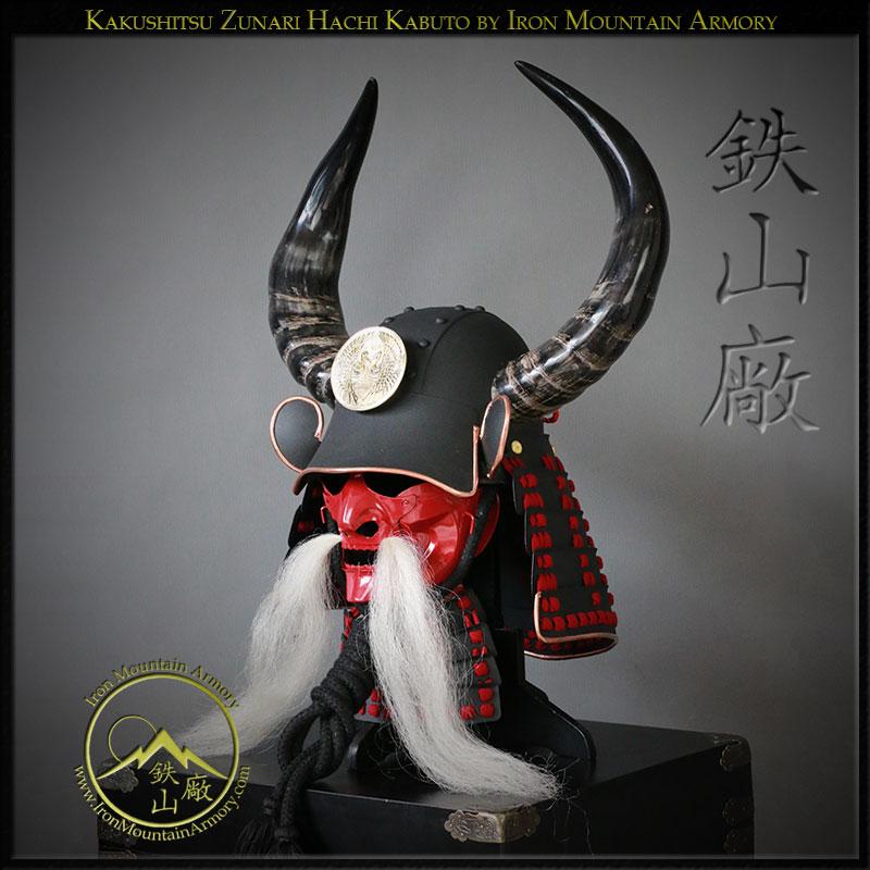 Kakushitsu Zunari Kabuto