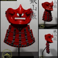 Samurai Menpo