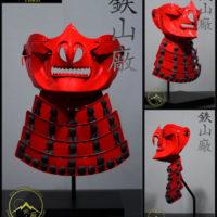 Samurai Tengu Menpo