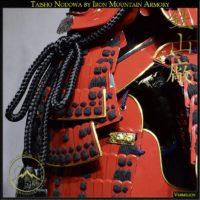 Taisho Nodowa by Iron Mountain Armory
