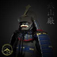 G31 Okegawa Ni-ban Gashira Samurai Armor