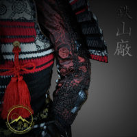 Gashira Samurai Kote