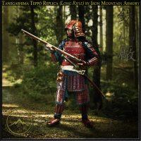 Samurai Tanegashima Teppó Replica (Long Rifle) by Iron Mountain Armory