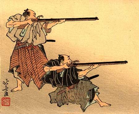 Samurai Teppo Matchlock Rifles