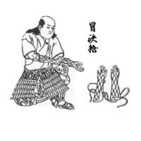 Samura putting on yugake