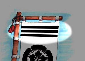 Sashimono Banner Stripe Option