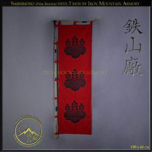 Sashimono (War Banner) with 3 mon by Iron Mountain Armory