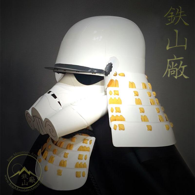 Arashi Kabuto - Storm Trooper Samurai Kabuto
