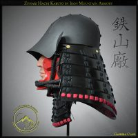 Zunari Hachi Kabuto by Iron Mountain Armory
