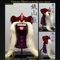 Gashira Menpo by Iron Mountain Armory