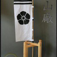 Hatadai Sashimono (war banner stand) by Iron Mountain Armory