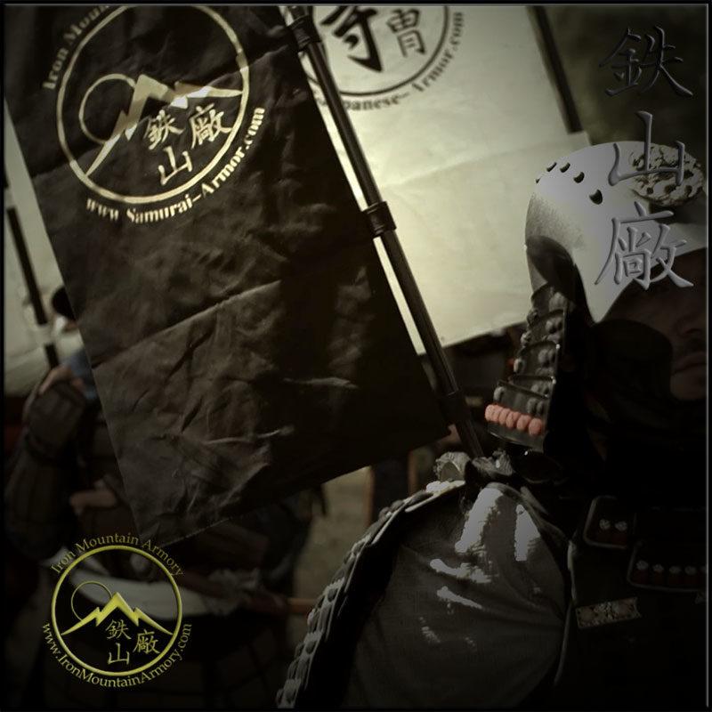 Sashimono Samurai War Banner