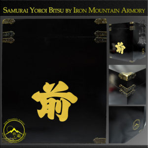 Yoroi Bitsu Samurai Armor Box