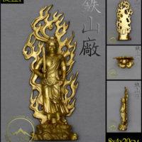 Fudo Myo-o Maedate Statue