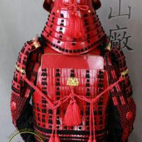 G104 Iyozane Nimaido Gashira Samurai Armor