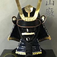 SBKM1-G Gashira Suji-Bachi Kabuto