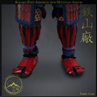 Kogake (Foot Armor) by Iron Mountain Armory