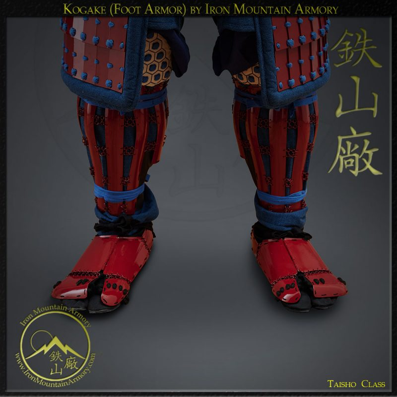Kogake (Foot Armor) by Iron Mountain Armory