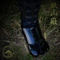 Samurai Kogake - Foot Armor
