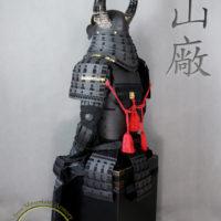Yamamoto Kansuke SamuraiYoroi