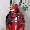 SALE – Yamamoto Kansuke Gashira Samurai Armor