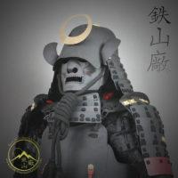 G07 Byo-toji de Suso-tsuki Gashira Samurai Armor