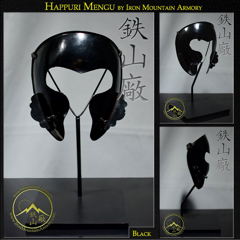 Happuri Mengu, Facial Armor, Menpo by Iron Mountain Armory