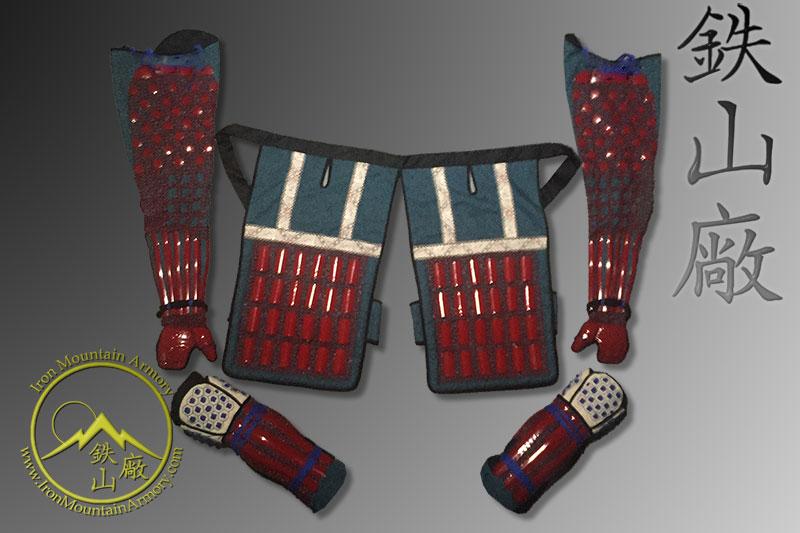Sangu Samurai Armor