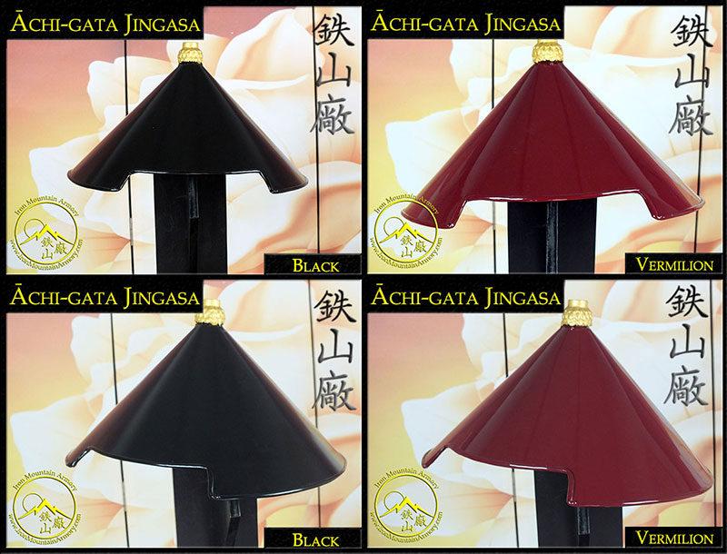 Āchi-GataJingasa(Arched Battle Hat)