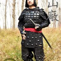 Taisho Tatami Karuta Armor