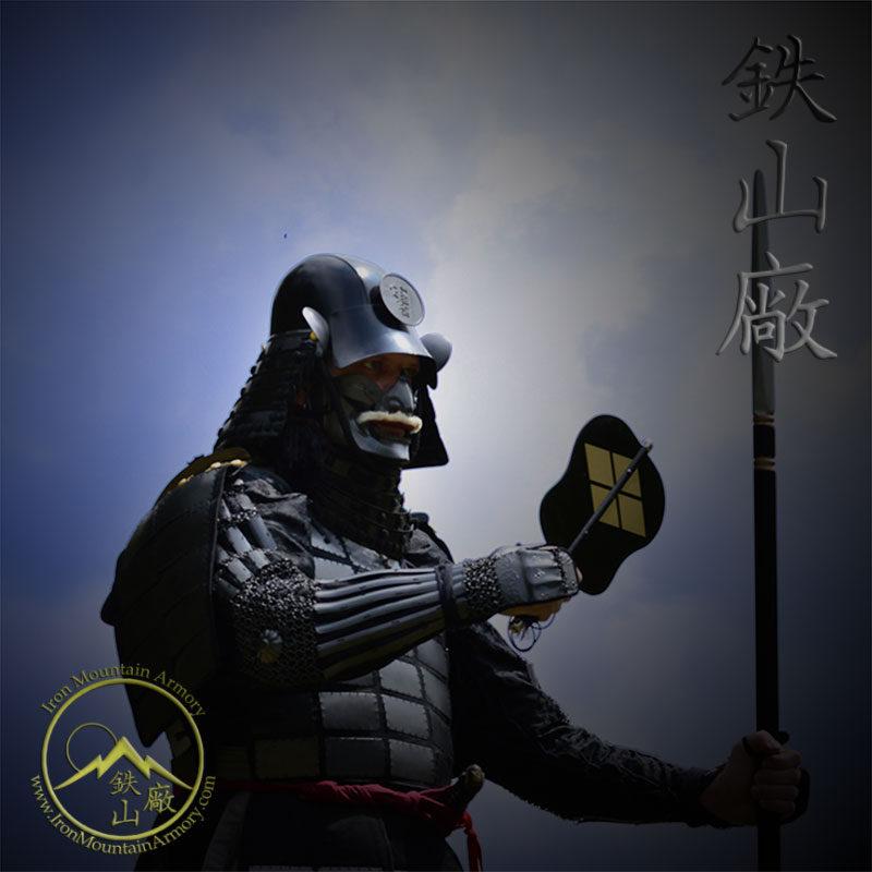 Gashira Tatami Karuta Samurai Armor