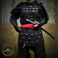 Taisho Tatami Karuta Samurai Armor