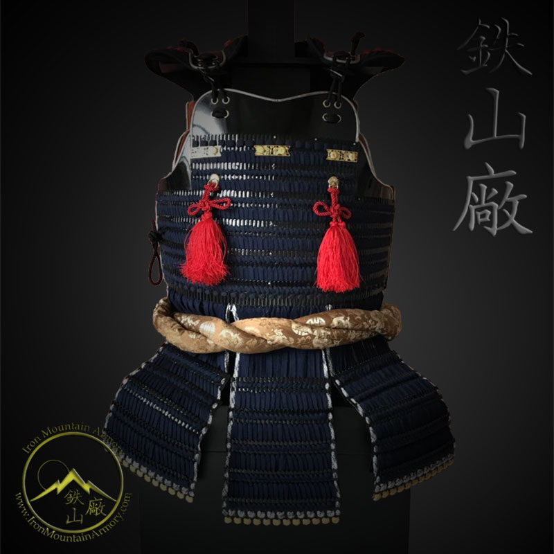 Kiritsuke Kozane Okegawa Do, Samurai Chest Armor by Iron Mountain Armory