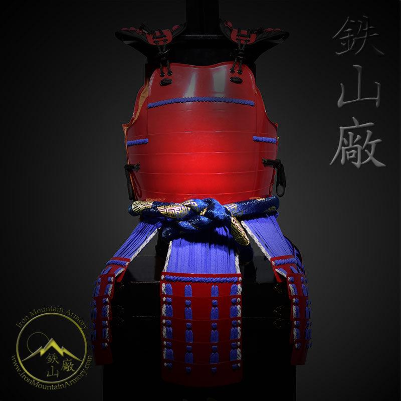 Gashira Tosei Samurai Do
