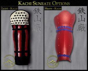 Kachi Suneate Options