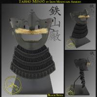 Samurai Taisho Menpo