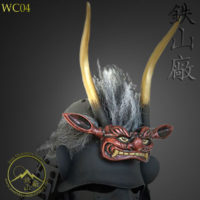 WC-04 Wooden Demon Maedate by Iron Mountain Armory