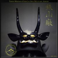 WC-201 Taisho Maedate Crest by Iron Mountain Armory