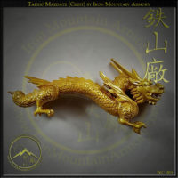 WC-203 Taisho Maedate Crest by Iron Mountain Armory