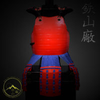 Gashira Tosei Samurai Do