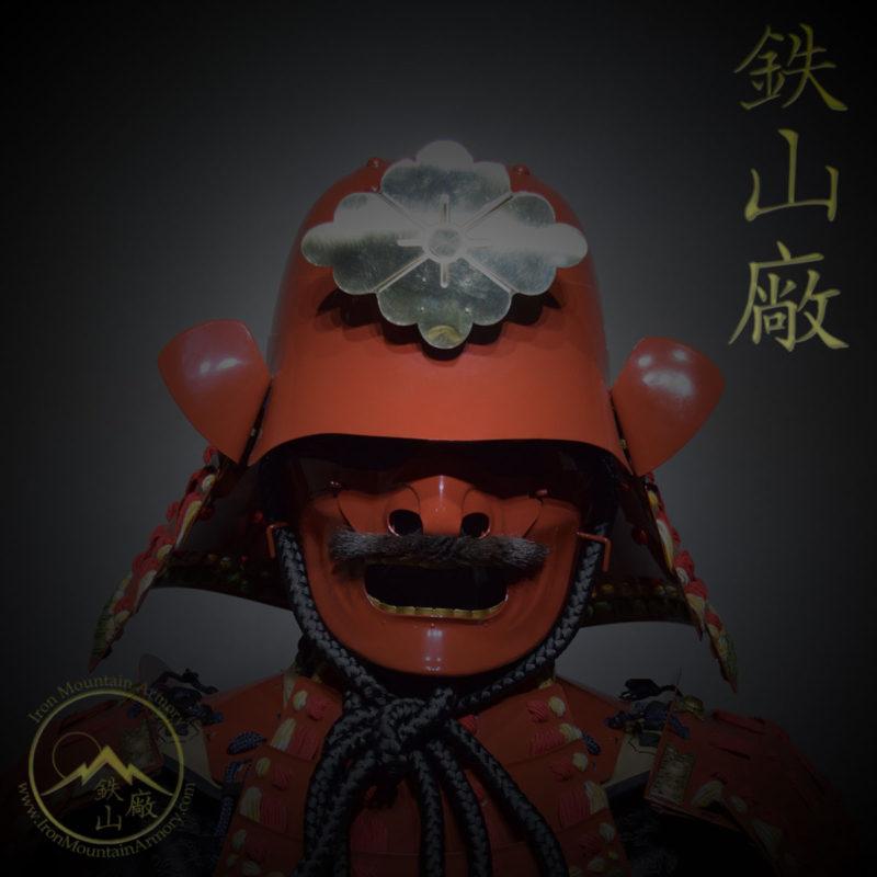 Byo-toji Yokohagi Okegawa Taisho Gusoku