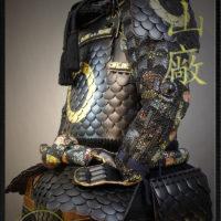 Ujio Daimyo Gusoku
