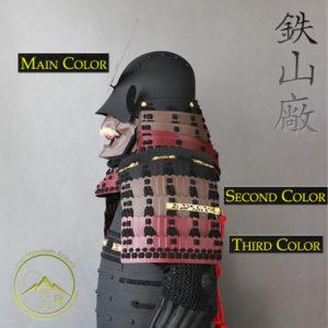 Iro-Iro Samurai Gusoku Color Options