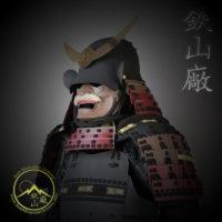 G25 Genso-no Yoroi