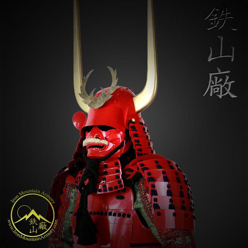Ii Clan Tosei Gashirai Samurai Armor