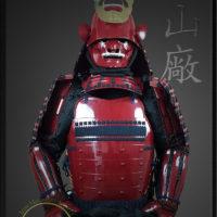 Kasai Samurai Armor