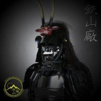 K21 Daku Akuma Kachi Samurai Armor
